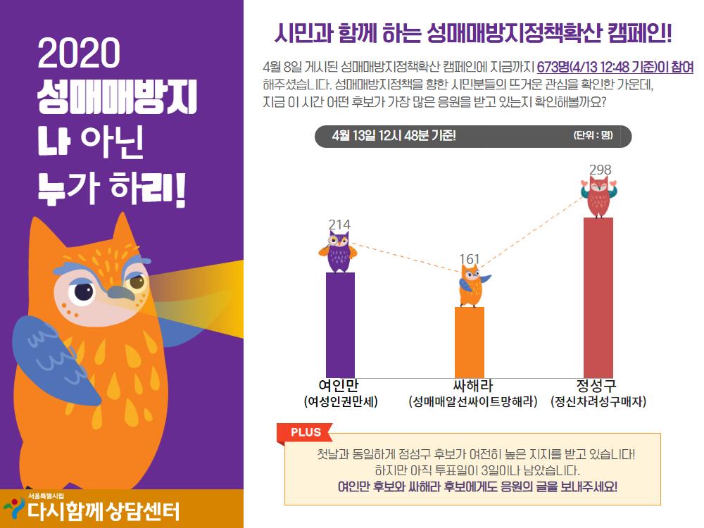 캠페인 중간안내 (5).png