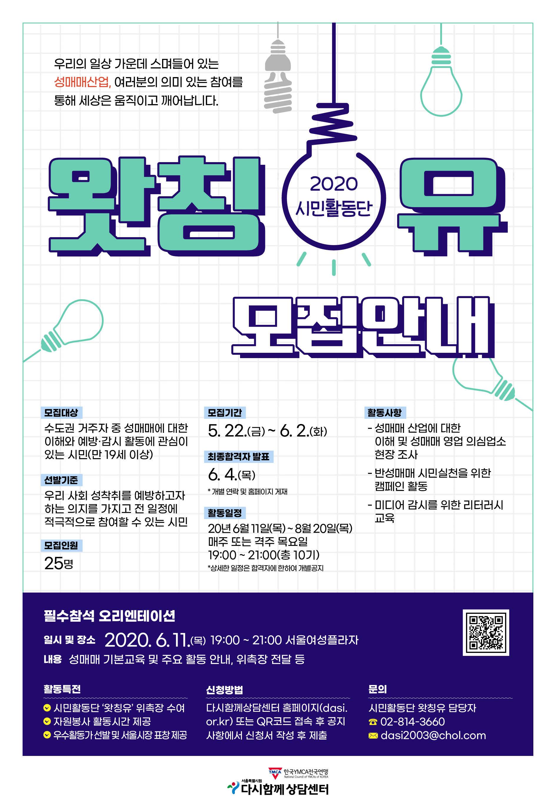 KakaoTalk_20200522_163238861.jpg